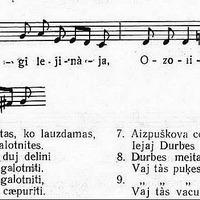 Melngailis-1951-0149