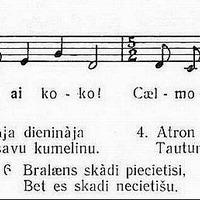 Melngailis-1951-0157