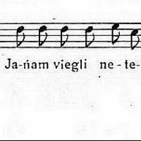 Melngailis-1951-0166