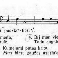 Melngailis-1951-0167