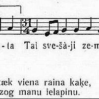 Melngailis-1951-0171