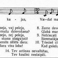 Melngailis-1951-0182