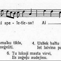 Melngailis-1951-0188