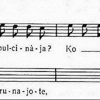 Melngailis-1951-0893