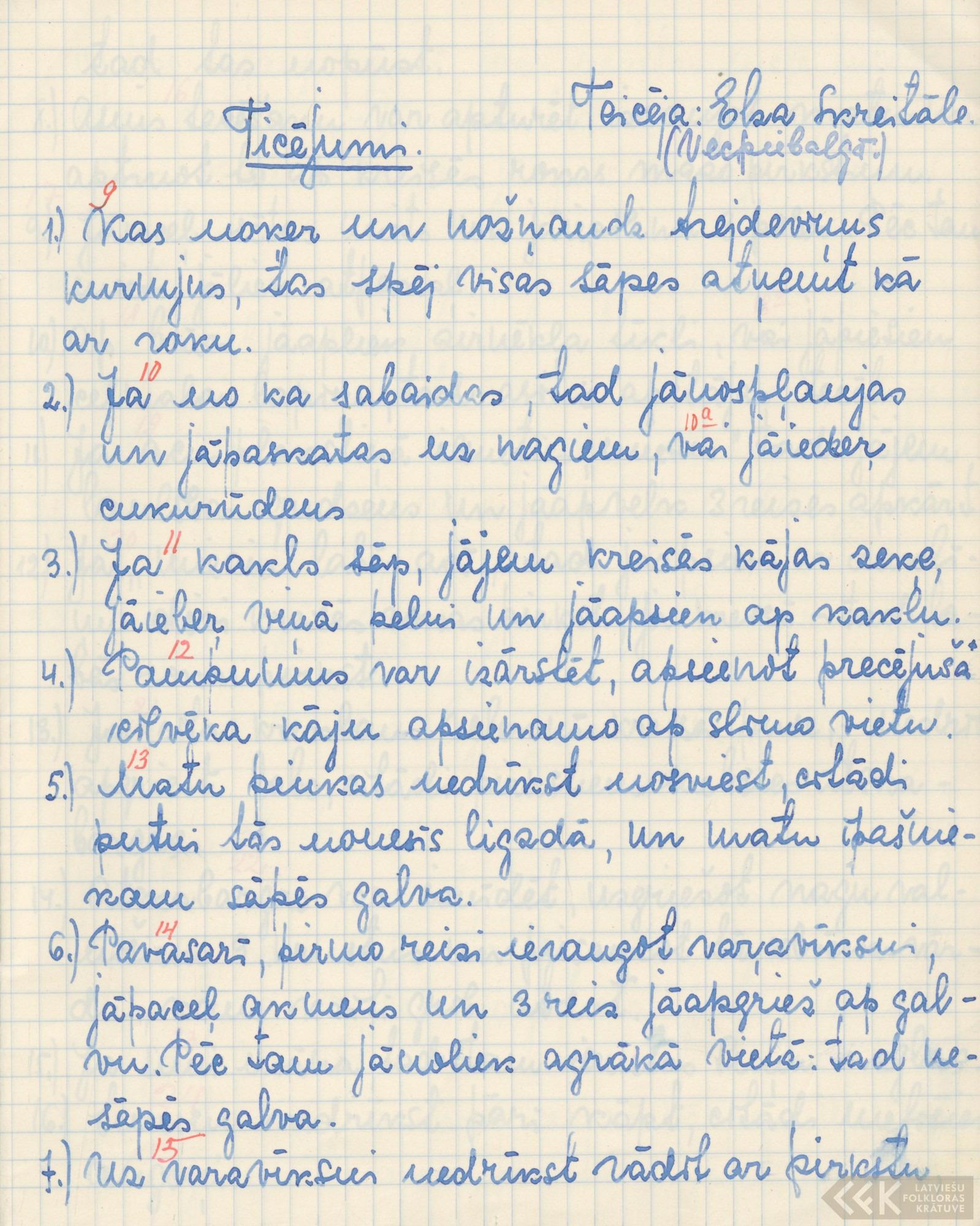 0464-Rigas-4-vidusskola-01-0008