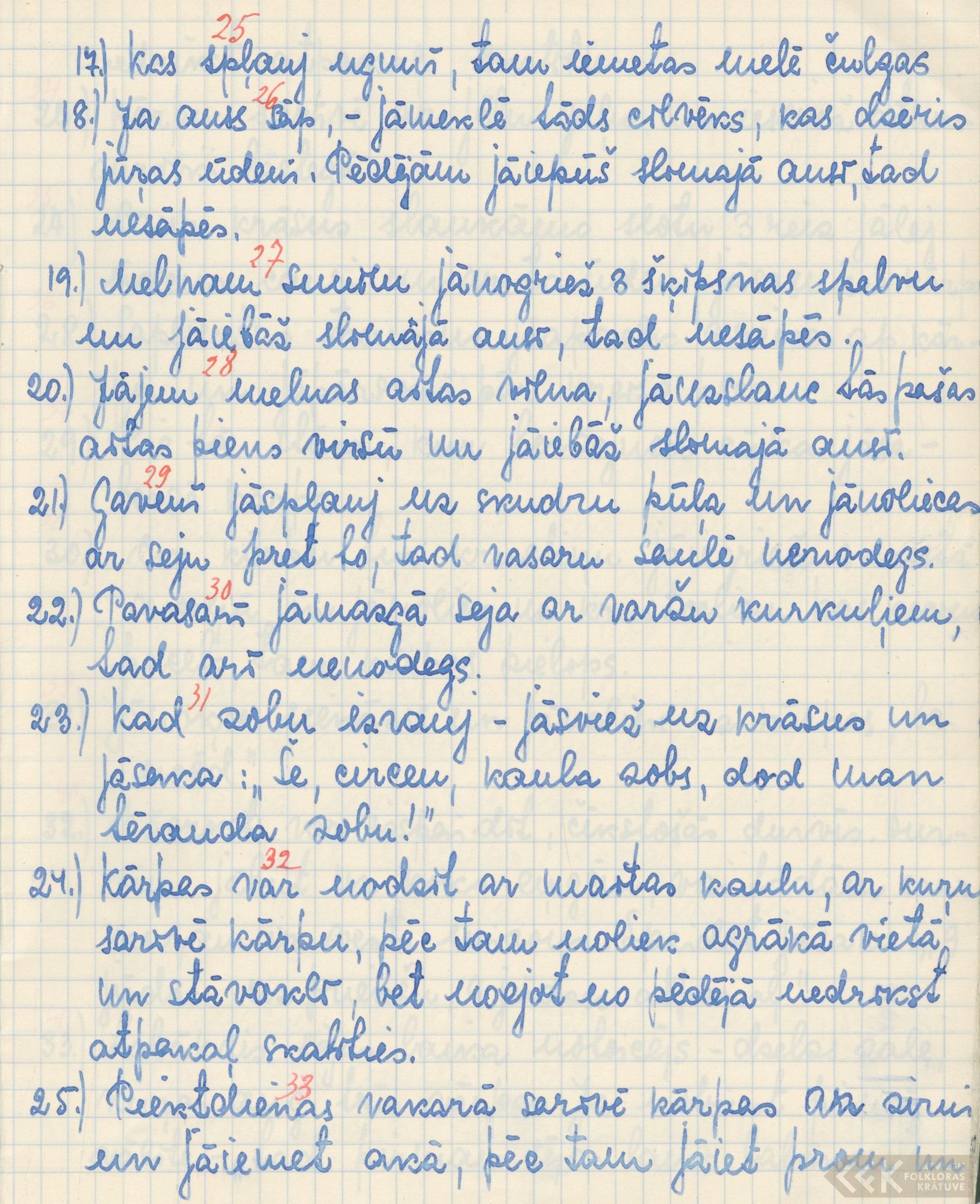 0464-Rigas-4-vidusskola-01-0010