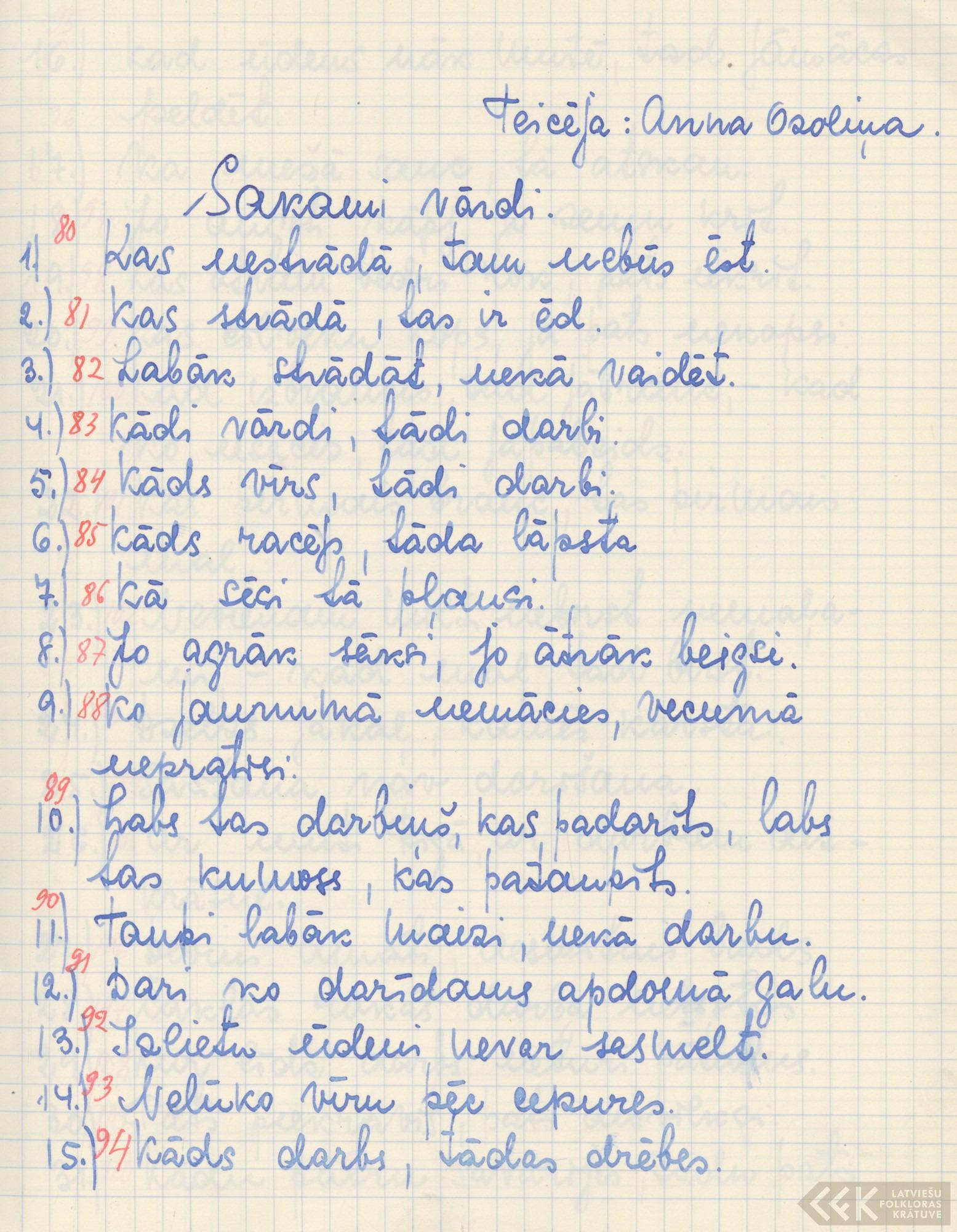 0464-Rigas-4-vidusskola-01-0017