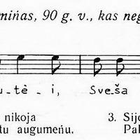 Melngailis-1952-0013