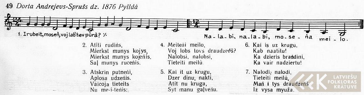 Melngailis-1952-0047
