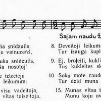 Melngailis-1952-0059