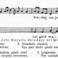 Melngailis-1952-0067