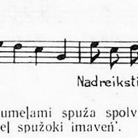 Melngailis-1952-0072