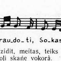 Melngailis-1952-0104