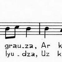 Melngailis-1952-0158