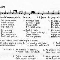 Melngailis-1952-0189