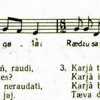 Melngailis-1953-0112
