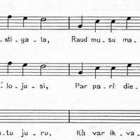 Melngailis-1953-0134