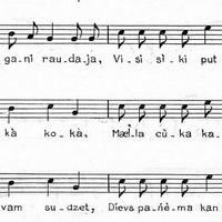 Melngailis-1953-0135