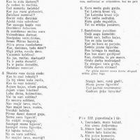 Melngailis-1953-0546