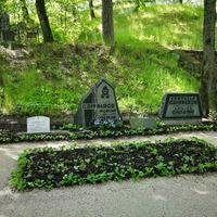 Mērijas Grīnbergas dzimtas kapavieta