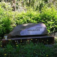 Piemineklis Antonam Benjamiņam