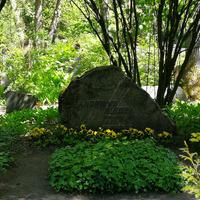Andrieva Niedras kapa piemineklis