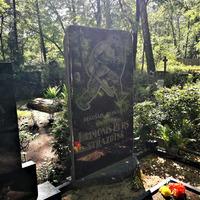Laimoņa Pura kapakmens Otrajos Meža kapos