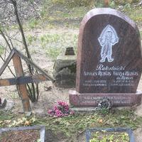 Aivara un Valijas Ruņģu kapavieta Matīsa kapos