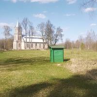 Sēlpils baznīca un tualete