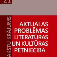 443527-01v-Aktualas-problemas-literaturas-un-kulturas-petnieciba-21