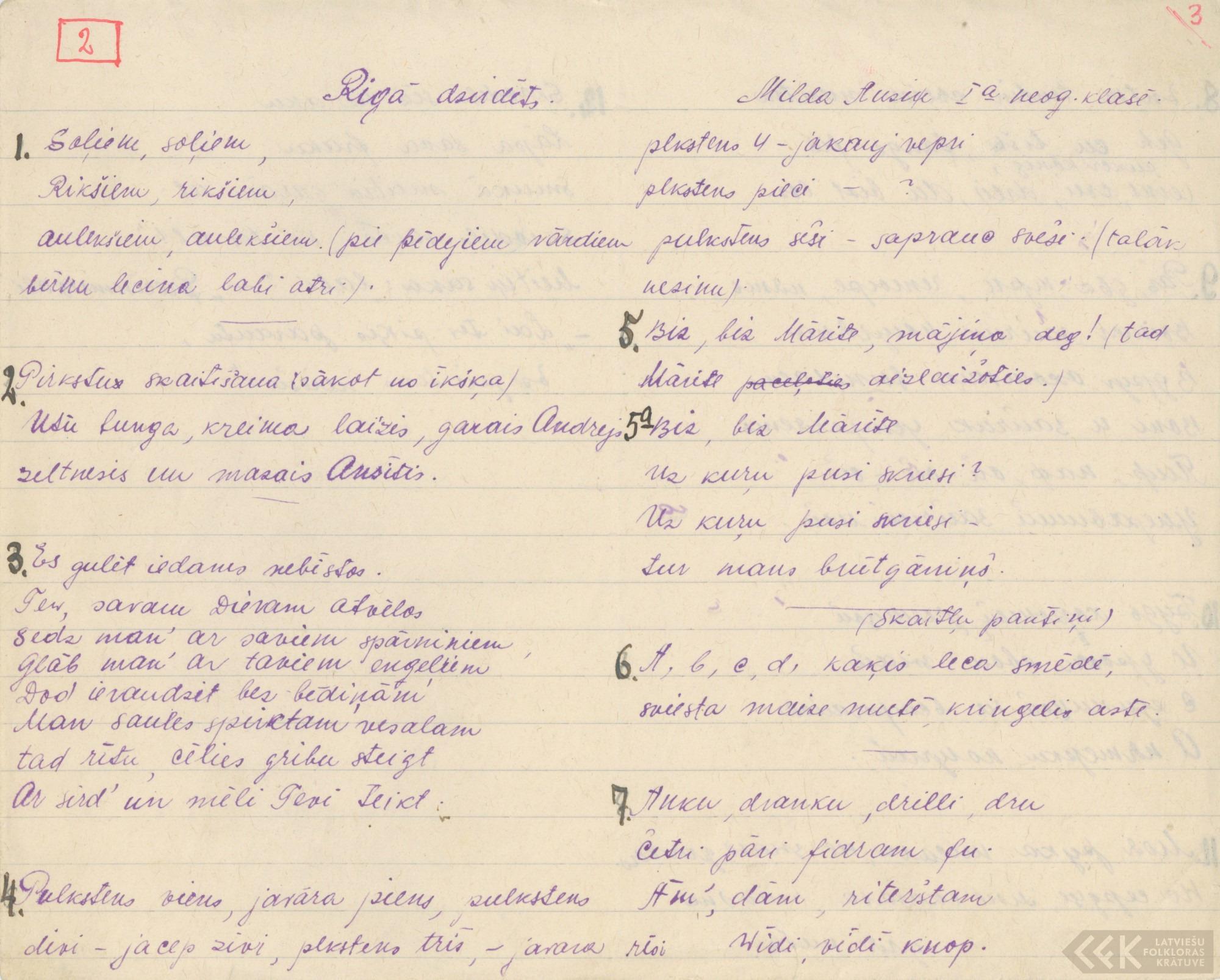 0001-Bernu-dziesmu-kolekcija-01-0003