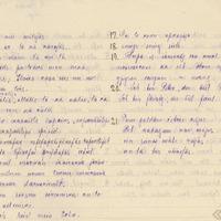 0001-Bernu-dziesmu-kolekcija-01-0006