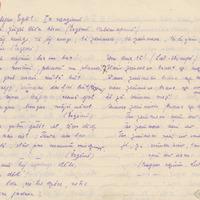0001-Bernu-dziesmu-kolekcija-01-0009
