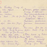 0001-Bernu-dziesmu-kolekcija-01-0031