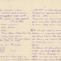 0001-Bernu-dziesmu-kolekcija-01-0039