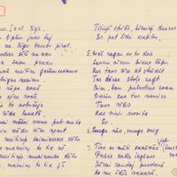 0001-Bernu-dziesmu-kolekcija-01-0045