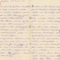 0001-Bernu-dziesmu-kolekcija-01-0048