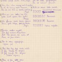 0001-Bernu-dziesmu-kolekcija-01-0065