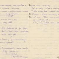 0001-Bernu-dziesmu-kolekcija-01-0070