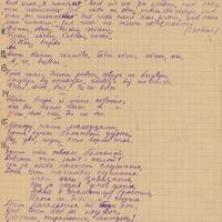 0001-Bernu-dziesmu-kolekcija-01-0095