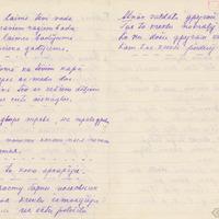 0001-Bernu-dziesmu-kolekcija-01-0110