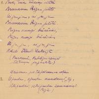 0001-Bernu-dziesmu-kolekcija-01-0136
