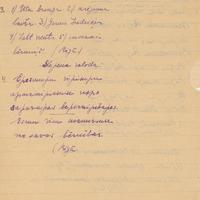 0001-Bernu-dziesmu-kolekcija-01-0137