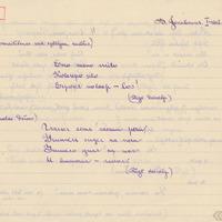 0001-Bernu-dziesmu-kolekcija-01-0144