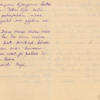 0001-Bernu-dziesmu-kolekcija-01-0155