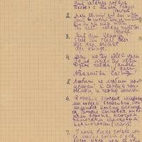 0001-Bernu-dziesmu-kolekcija-01-0171