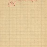 0141-Zigfrids-Liepins-01-0001