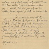 0510-Janis-Livmanis-01-0020