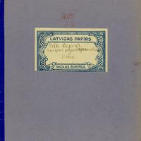 1624-Snikeres-6-kl-pamatskola-01-0001