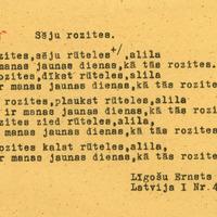 0823-J-Misins-01-0005